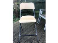 Ikea bar chair