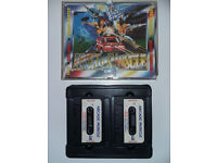 Commodore 64 game, Arcade Muscle