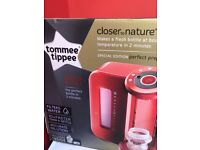 Unused tommee tippee bottle warmer