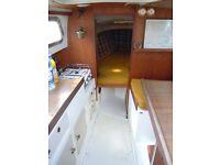 1978 Leisure 23 Cruising Yacht