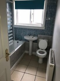 Flat for rent in Irvine £450