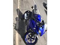 Yamaha r125 R series