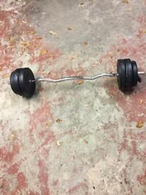 Weight training E-Z barbell