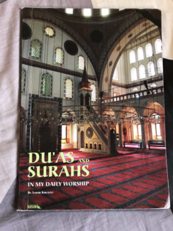 Duas and Surahs in my daily worship (RV Book for Sirius College)