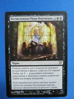 Endless Ranks of the Dead RUSSIAN MTG Commader Modern EDH Magic Innistrad Zombie
