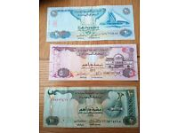 Collection of 3 United Arab Emirates Banknotes - Ideal for collections