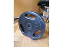 Tri Grip Vinyl 10kg Weight Plate