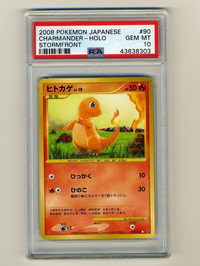 Pokemon Japanese Base Set Charmander Rare PSA 10 Gem Mint