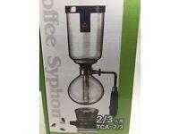 3 Cup Syphon / Vacuum Vac Pot Coffee Maker TCA-3 with Spirit + Butane Burners TCA Siphon