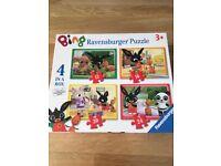 Bing puzzles