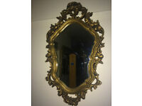 Lovely Antique Style French Rococo Ornate Wall Mirror Gilt Wood Frame
