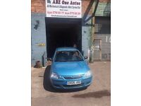 2005 Vauxhall Corsa 1.2 **Low Mileage** (Not Polo Yaris Clio Punto Fiesta Micra 206)