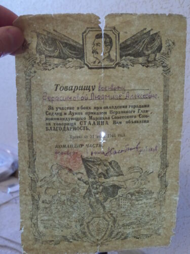 1945 Soviet Stalin Gratitude For capture Landsberg Meseritz Schwiebus WW2 USSR