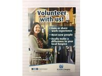 Shop Assistant - volunteers needed!