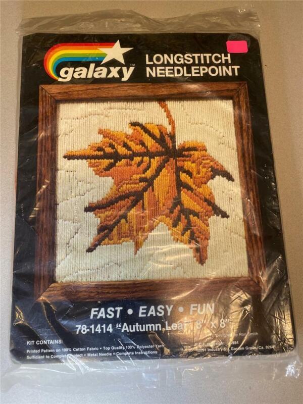 Galaxy Longstitch Needlepoint Autumn Leaf Kit Vintage 1984 SEALED NOS