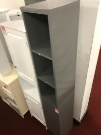 tall grey gloss bathroom unit