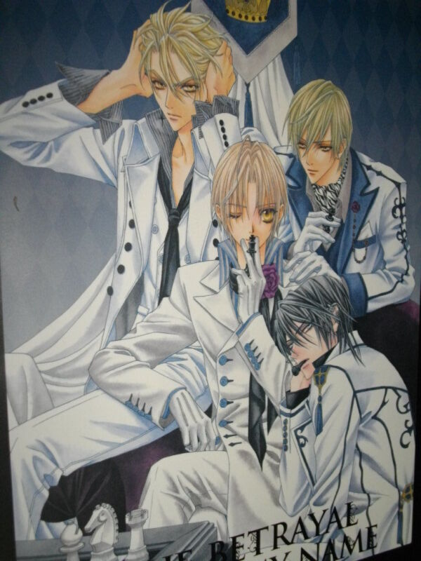 the betrayal knows my name uraboku uragiri wa boku no illustration booklet