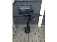 WANTED - boat outboard motors , all conditions considered!