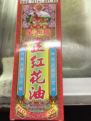 Red Flower Analgesic Oil Hung Fa Yeow 45ml Pain Relief aches strain bruise