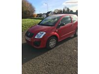 Citroen c2 vt - 59 plate - low mileage - ideal first car -