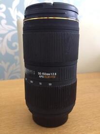 Sigma 50 - 150mm f2.8 APO EX DC