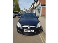 FOR SALE Vauxhall Astra
