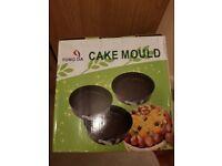 New cake tin set giveaway!
