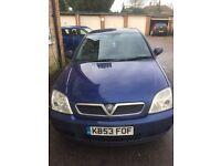 Vauxhall vectra 2004