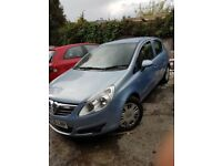 Vauxhall Corsa 2006 blue breaking for parts