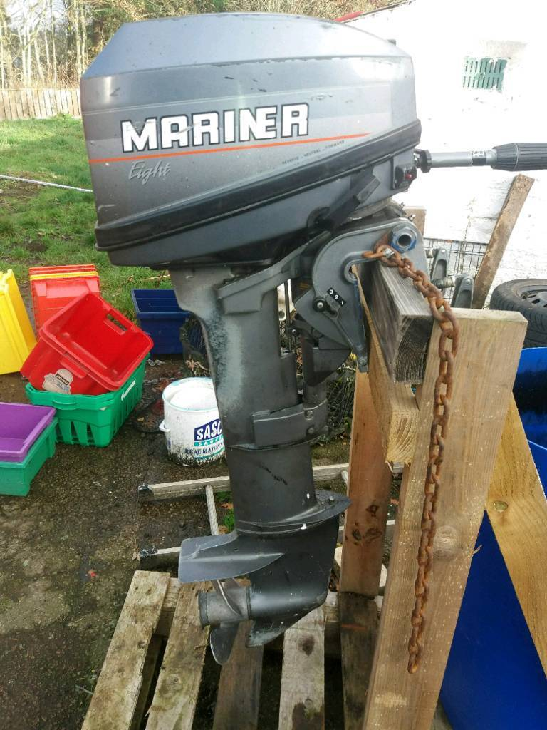 mariner 8hp outboard motor