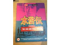 The Water Margin: Complete Series, 1 and 2 box sets - DVD