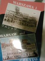 Book of WWII photos of Warsaw, Poland