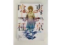 range of manga books - tokyo ghoul, black butler, evangelion, vampire knight and say i love you.