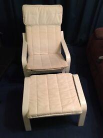 Ikea pello armchair, colour - 'Holmby Natural'