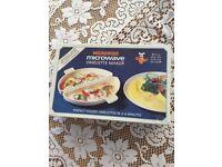 microwave omlet maker