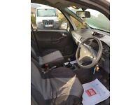 53 plate Vauxhall meriva