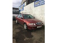 Rover 45 Impression 1.6 2004 Only 57000 Miles 2 Previous Owners