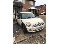Mini One 57 plate FOR SALE