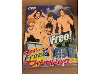 Tv Anime Free! Perfect File (TVアニメ Free!パーフェクトファイル