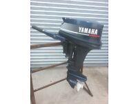 Yamaha 15hp short shaft outboard motor for sale  Maryport, Cumbria