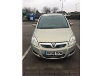 Vauxhall Zafira 1.6, Exclusive, Petrol, Genuine 69k mileage, MOT until October, £2399ono....Bargain!