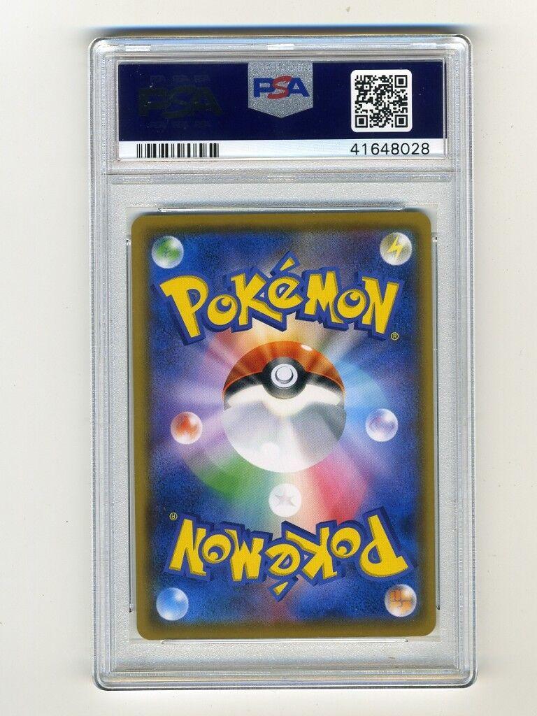 Fossil 2000-1 Edition-Pokemon-Common-German MINT Muschas 54//62
