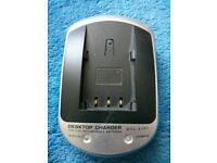 Canon Powershot Battery Charger