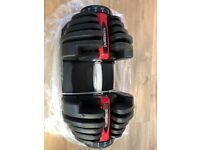 DB Fitness 5-40kg adjustable dumbbells
