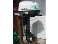 YAMAHA 4HP FOUR STROKE OUTBOARD Short Shaft