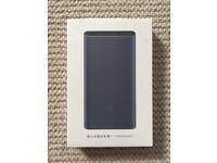 Xiaomi Battery Pack Powerbank 10000mAh