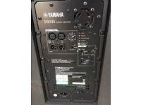 Yamaha DXS15 Powered Sub 900w