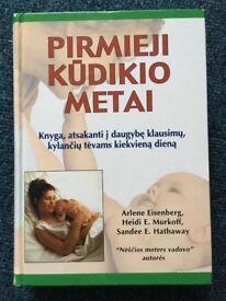Lithuanian book/Knyga pirmieji Kudikio metai