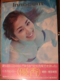 'Yuka' Japanese idol photo book