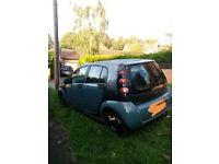 Smart, FORFOUR, Hatchback, 2006, Manual, 1493 (cc), 5 doors for spares or repair